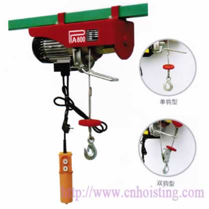 Mini type electric hoist